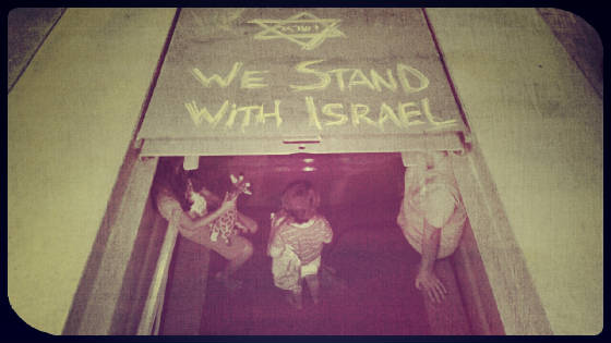 Stand with Israel.jpg